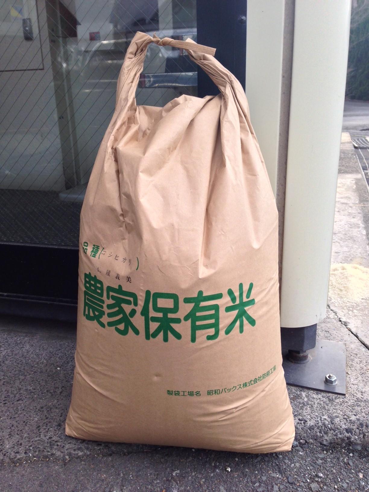 農家保有米