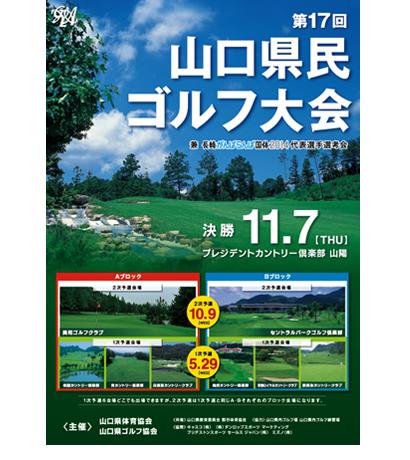 topi_20130529_kenmin_poster