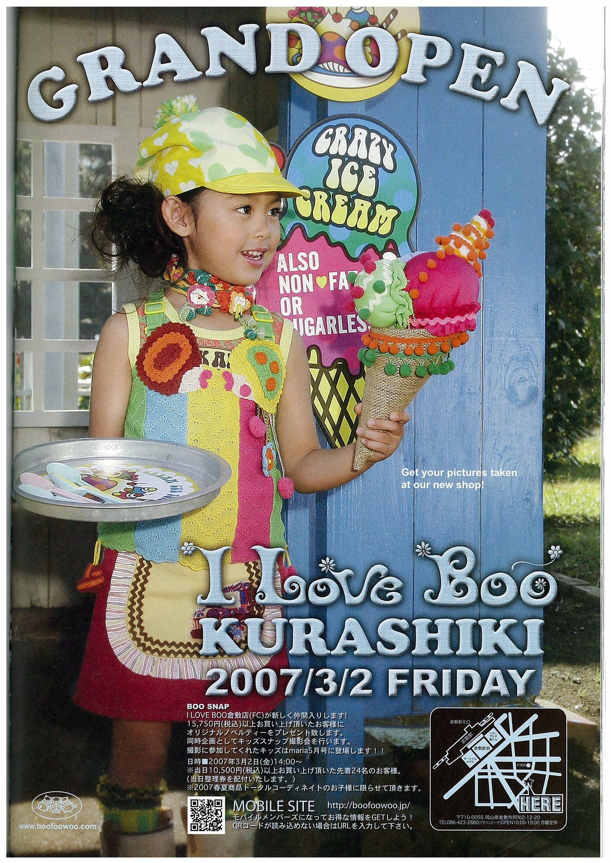 2006BooNewsSummer3